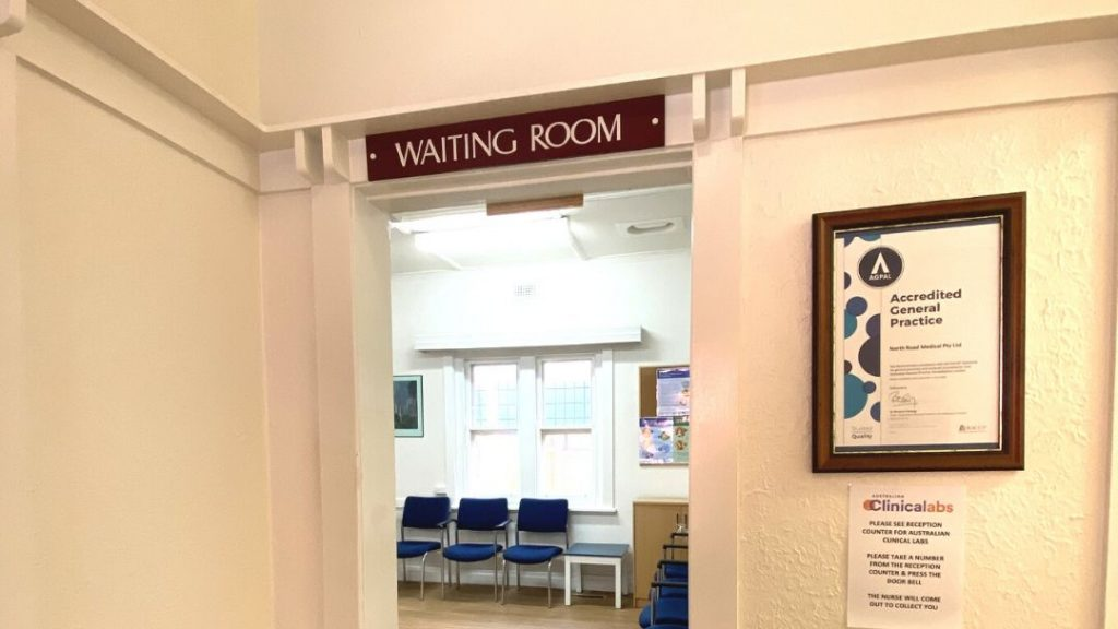 North Road Medical Centre waiting room